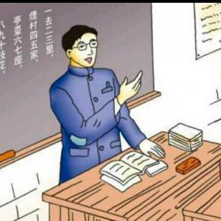 谁是你的语文老师?