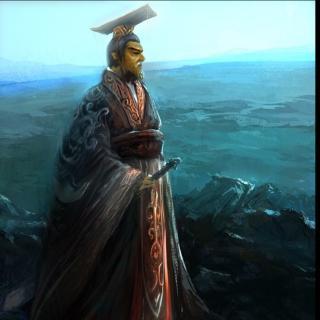 中国古代历史人物第七讲