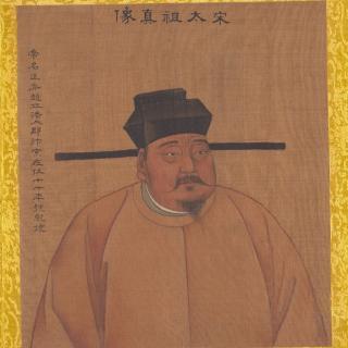 中国古代历史人物第十二讲