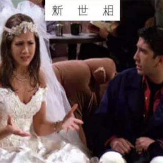 新世相 | 我穿上婚纱的样子,可真吓人