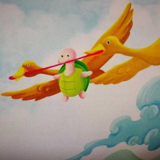 胎教故事之《会飞的乌龟》