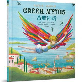 《希腊神话》第一集 - 人类的诞生和潘多拉魔盒