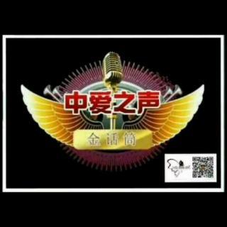 《打工者的第二故乡》文/西晃湘帆    诵/清平乐