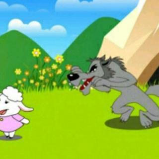 三只小羊和大灰狼