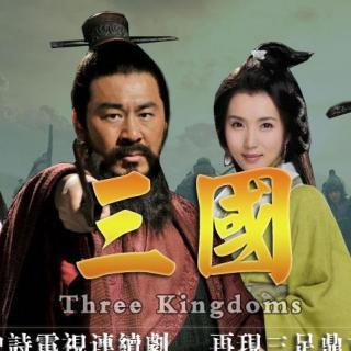 易中天-真假曹操-品三国02