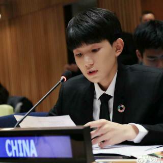 王源联合国青年论坛发言