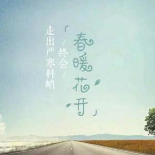 (2017·预测)起于理论~  为聂老汉的~  回味传统~