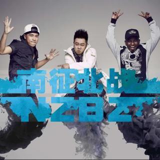 Cantando en chino: Mi Cielo, 我的天空