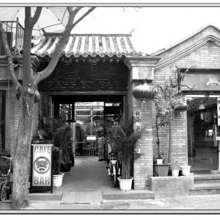 老北京邪性事儿【荒音有道vol.09】