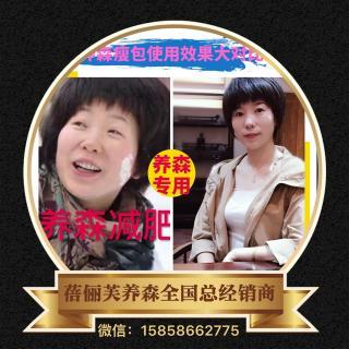 史亚凤~如何招商20171213