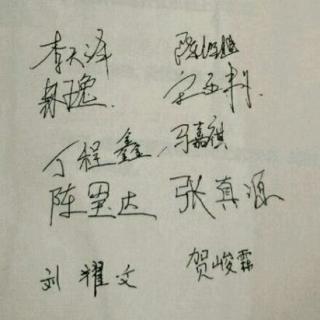 《王妃》刘耀文 宋亚轩