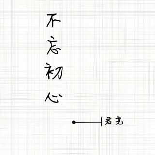 「翻唱」东京不太热