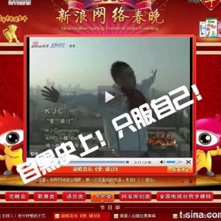 北京黑怕圈人人喊打 嘻哈圈中被除名 中文说唱届的搅屎棍来了