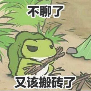 【杜克的弹奏】旅行青蛙BGM?