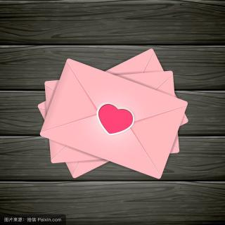 粉红信封+弟子规