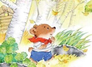 《快乐的小熊欢多》❤蒋老师