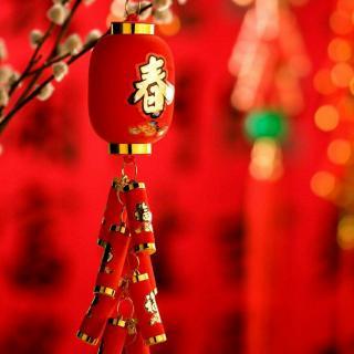 🌸聆听新年钟声🌸敲响幸福之门🌸😊