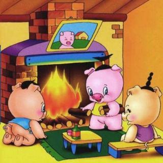 三只小猪盖房子-儿童故事
