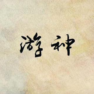 NO.8【元宵节】游神