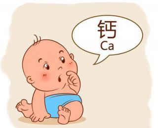 宝宝神经系统,心脏,消化系统也容易缺钙,症状你知道吗?