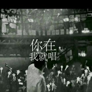 锦鲤抄-by:伦桑