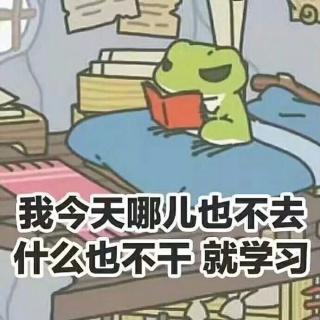 #考研#251极限部分1-30语音提示【九章】