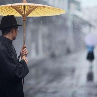 雨巷  戴望舒