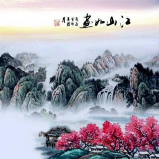 844 诗歌《新时代放歌》作者:李皓  朗读:萧晗