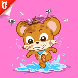 【好习惯故事】我爱洗澡:我真的真的是皮皮【宝宝巴士】