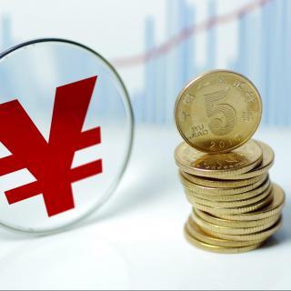 Consumo y promoción de inversión de China son importantes para el mundo