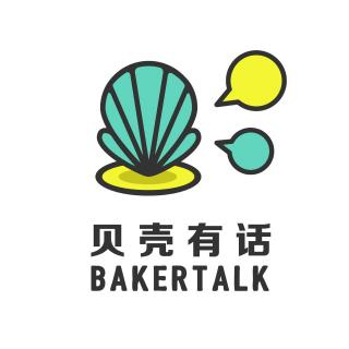 BakerTalk: 让生活充满诗意 纪念动画大师高畑勋 - BR vol.68