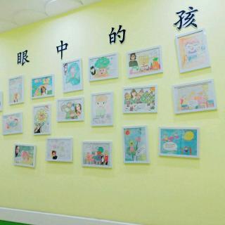宏紫嘉幼儿园《霸道的小老虎》