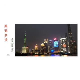 上海拍照之行体验美团打车和iPhone 公交卡