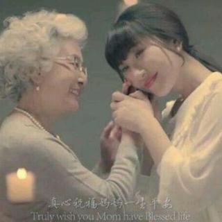 《母亲的爱》作者:汪国真