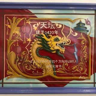 阿根廷fileteado彩绘艺术首次登陆北京