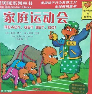 《贝贝熊~家庭运动会》