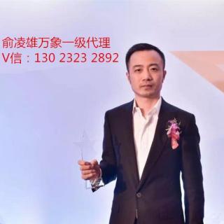 俞凌雄:我的理念很简单,就是找最优秀的人合作