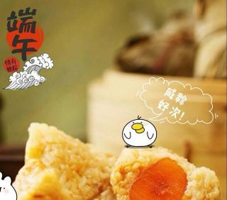 端午节吃粽子减肥?