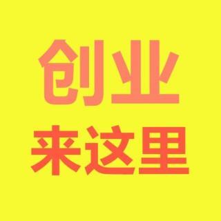 互联网创业导师陈义风讲,要被社会慢慢淘汰的5种人!