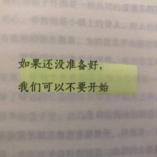 张怡微《因为还有很多写不进来的,正在从四面八方冷过来》