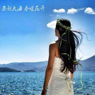 《面朝大海 春暖花开》海子