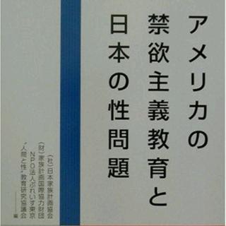 [小剧场]为什么日本偷窥狂这么多?
