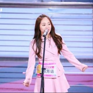 Cantando en chino: Quererte, 爱你