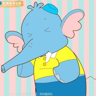 爱打喷嚏的小象