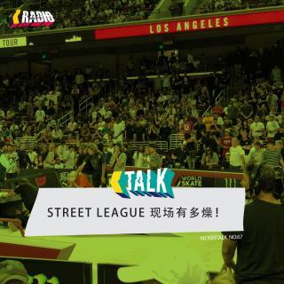 KickerTalk67 - 全球最顶级滑板赛 Street League 洛杉矶现场有多燥!