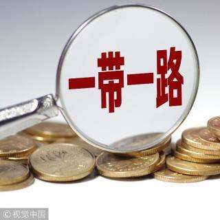Bancos extranjeros buscan agregar valor a la Iniciativa de la Franja y la Ruta