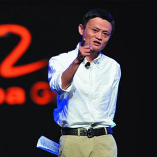 马云说:阿里未来要做到让无数人拥有创业平台