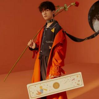 小王子-易烊千玺