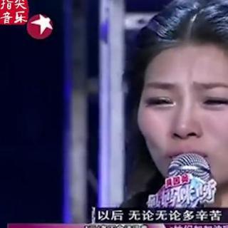 四川流浪女歌手一首经典歌曲,一开口惊艳全场,胜似原唱!
