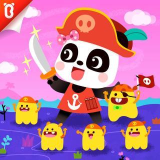 海盗妙妙冒险系列01:妙妙和100个海盗-宝宝巴士故事